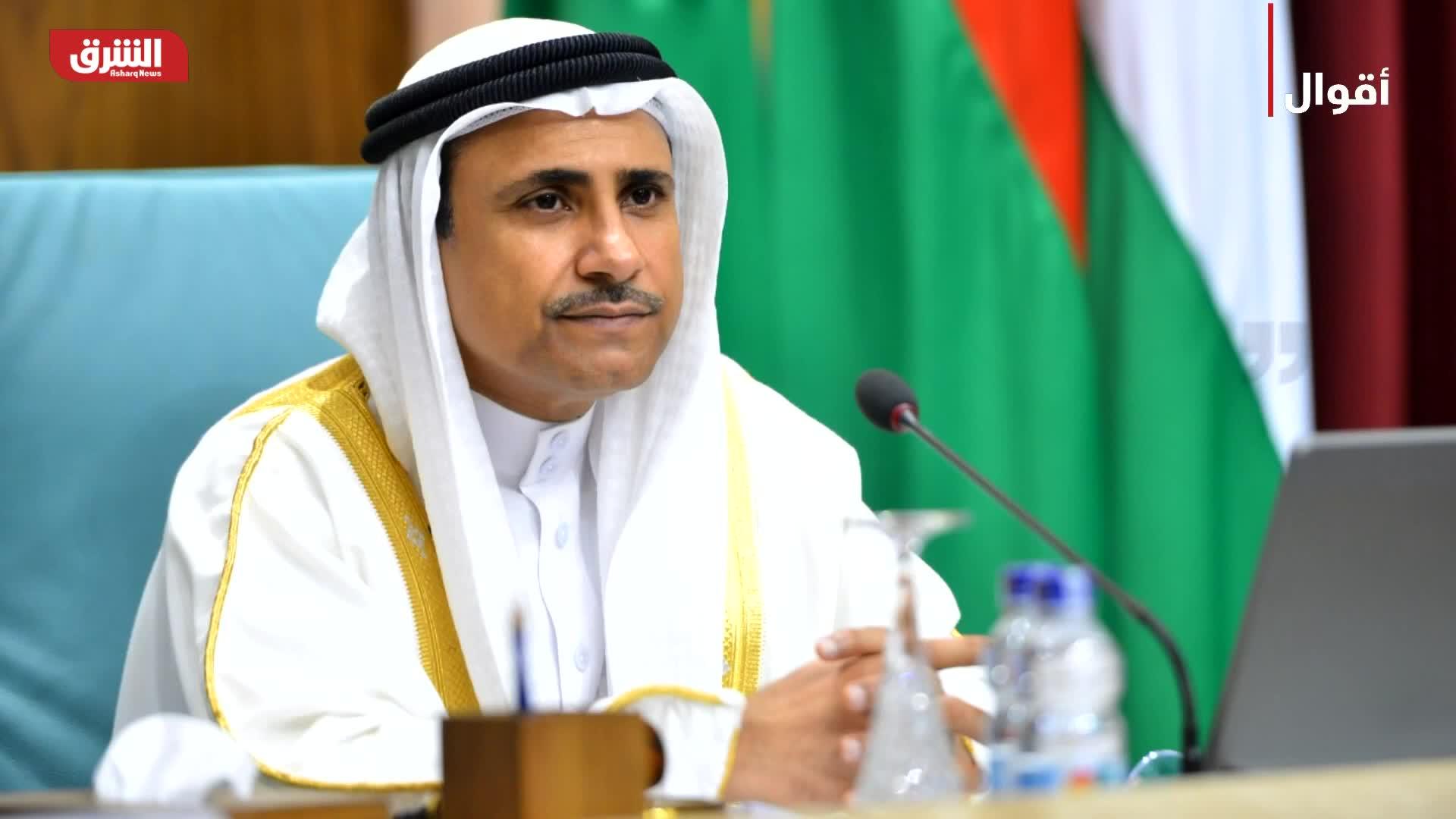 """أقوال عالمية حول جهود المصالحة بـ""""قمة العلا"""" لمجلس التعاون الخليجي"""