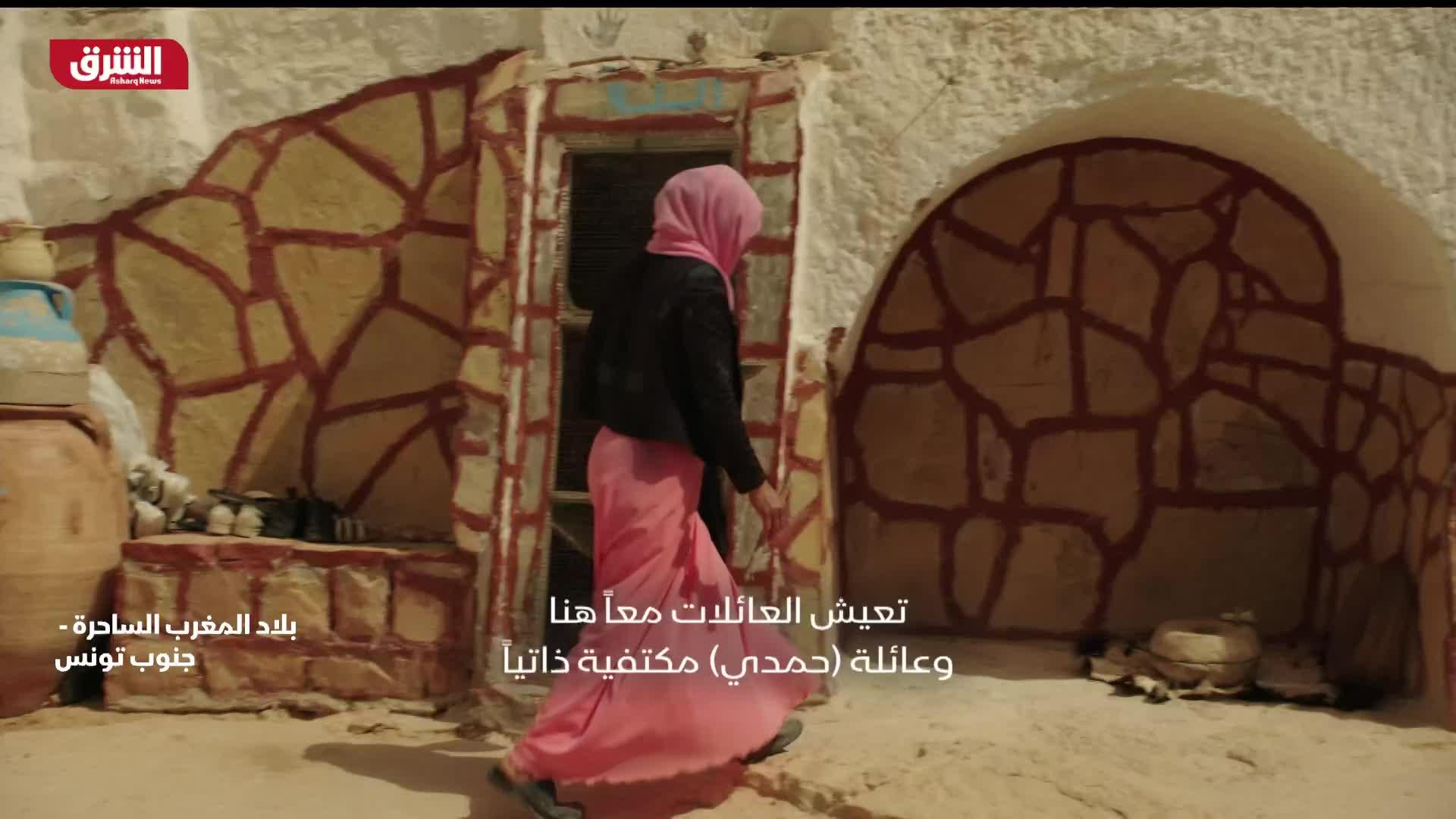 بلاد المغرب الساحرة - جنوب تونس