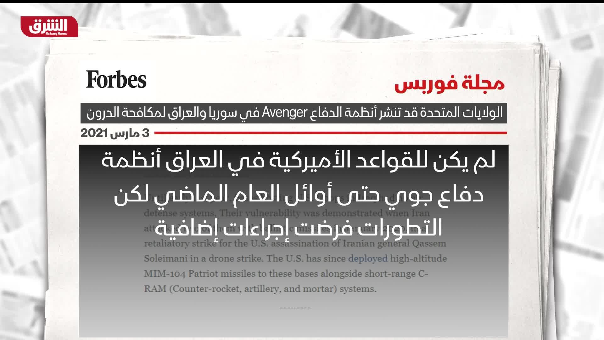 منظومة دفاع جوي أميركية قريباً في سوريا والعراق