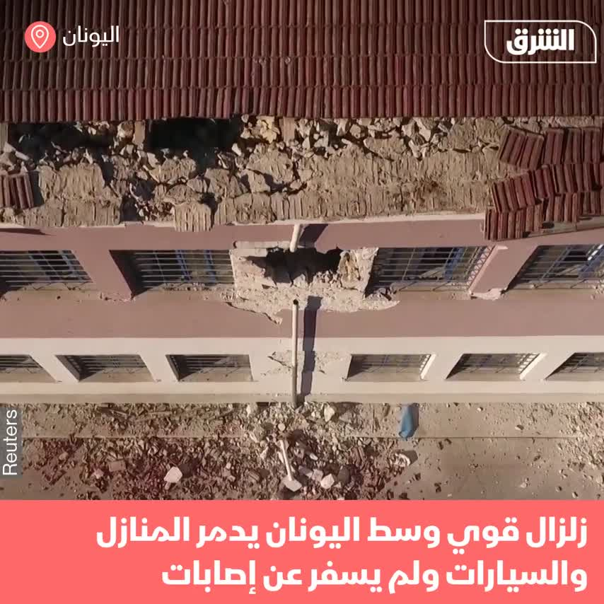 زلزال مدمر