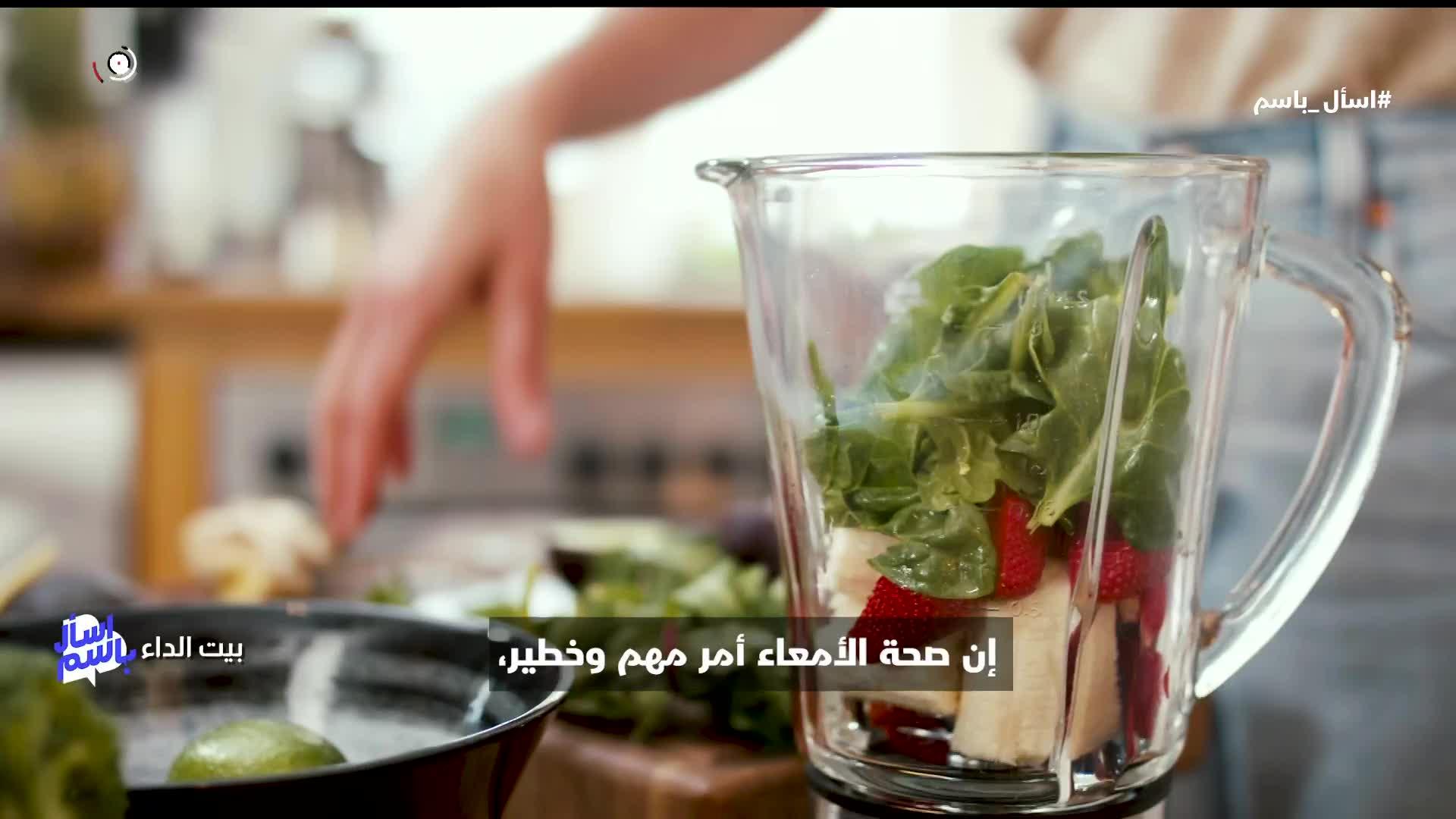 ما ذا يحدث عند استهلاكنا للأكل النباتي المتكامل ؟