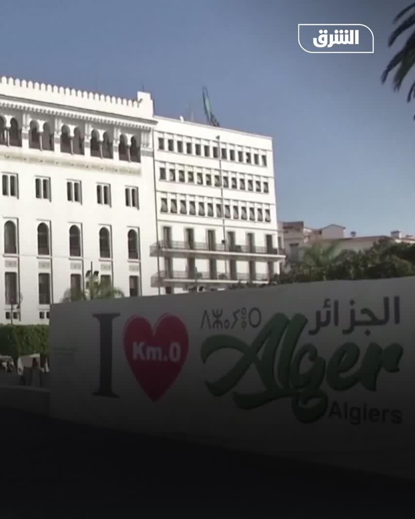 سحب الجنسية الجزائرية
