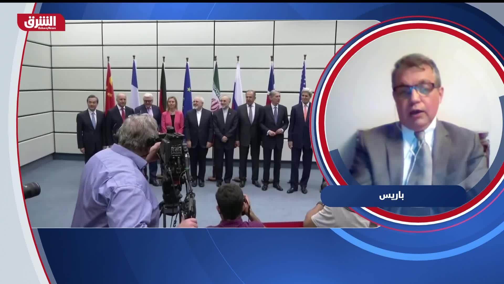 الوكالة الذرية: سحب مشروع انتقاد إيران