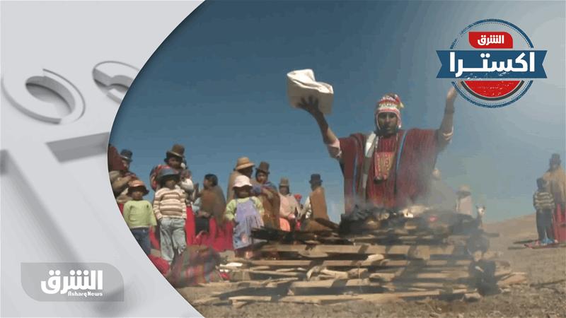 سكان الجبال - ذبائح إلى الجبال.. بوليفيا