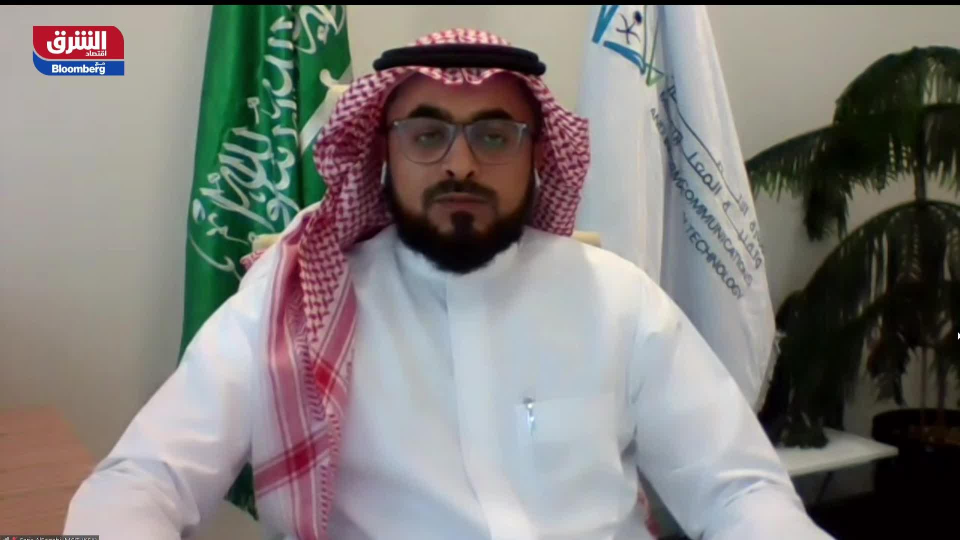 كم تشكل مشاركة العنصر النسائي في قطاع الرقمنة السعودي؟