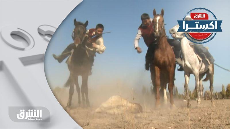 سكان الجبال - جبال طريق الحرير.. قرغيزستان
