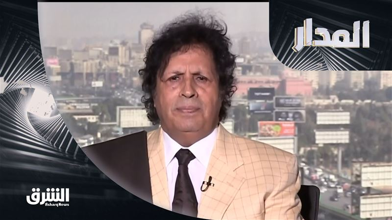 المدار - أحمد قذاف الدم 14-3-2021