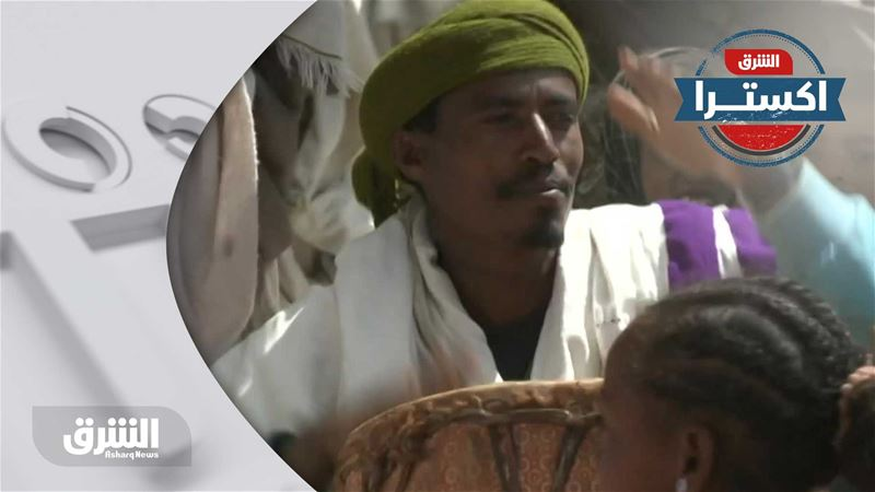 سكان الجبال - حيث تكوّن العالم.. إثيوبيا
