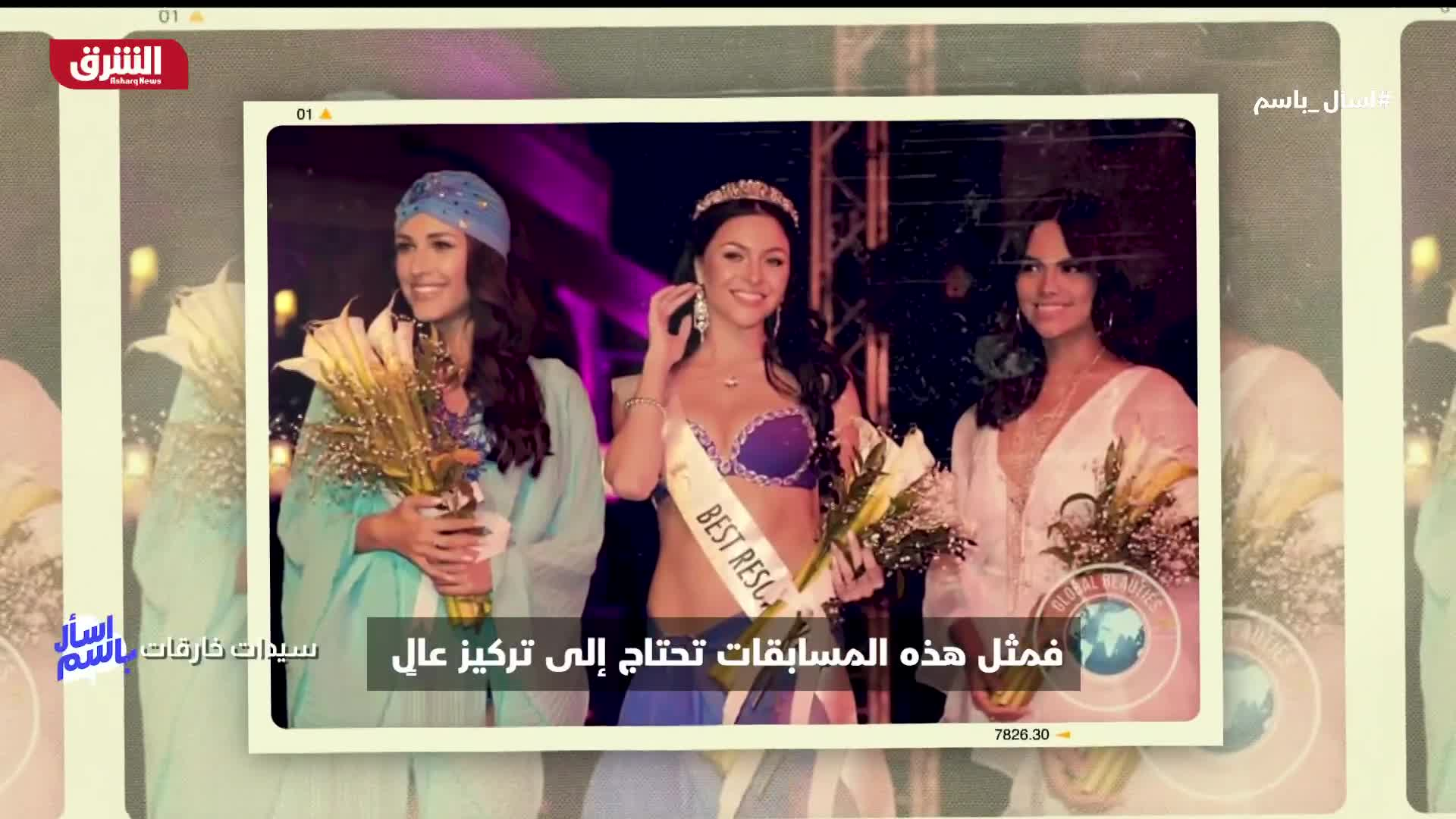باسم يوسف يلتقي مع ملكة جمال الأرجنتين