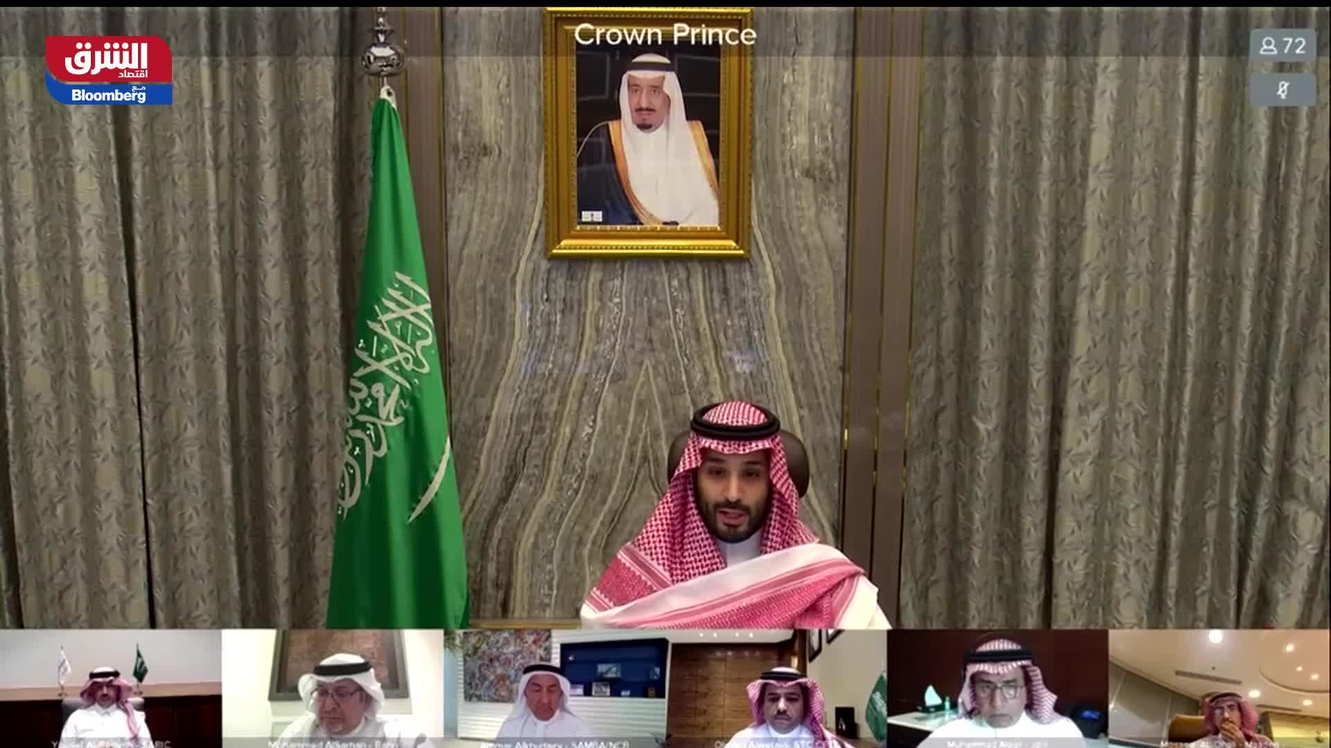 """ولي العهد السعودي: """"شريك"""" حقبة جديدة من التعاون بين القطاعين العام والخاص"""