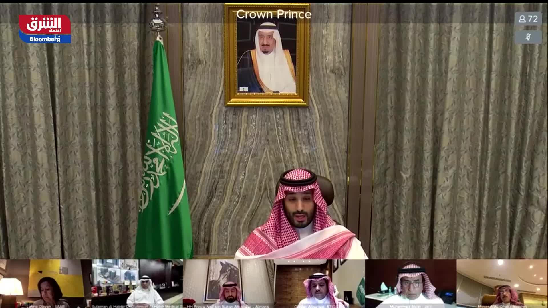 ولي العهد السعودي: 27 تريليون ريال إنفاق المملكة حتى 2030