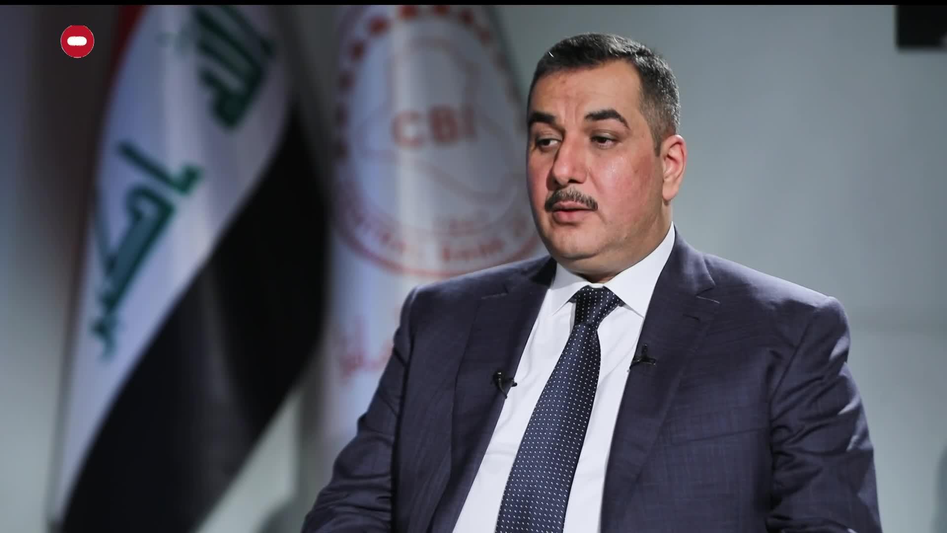 محافظ المركزي العراقي: كنا سنستنزف احتياطاتنا النقدية و بحثنا مع صندوق النقد وضع المرحلة المقبلة