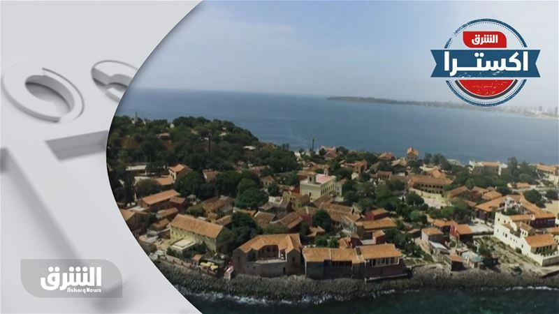 رحلة في اتجاه واحد - جزيرة اللاعودة في السنغال