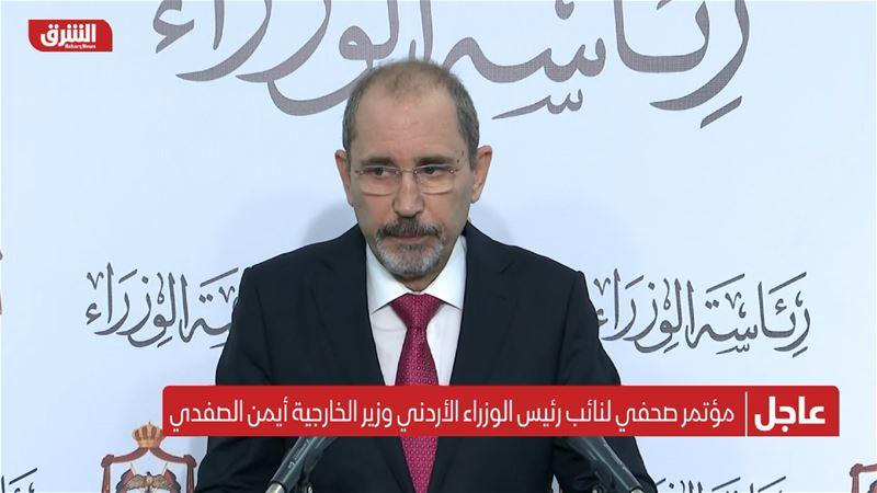 مؤتمر صحفي لنائب رئيس الوزراء الأردني وزيرالخارجية أيمن الصفدي