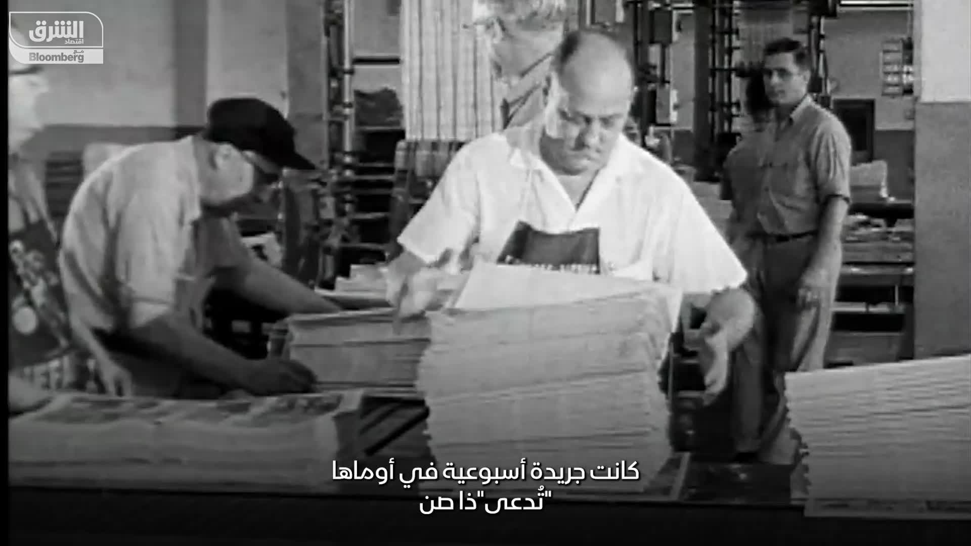 قصة حياة وارين بافيت - ح4