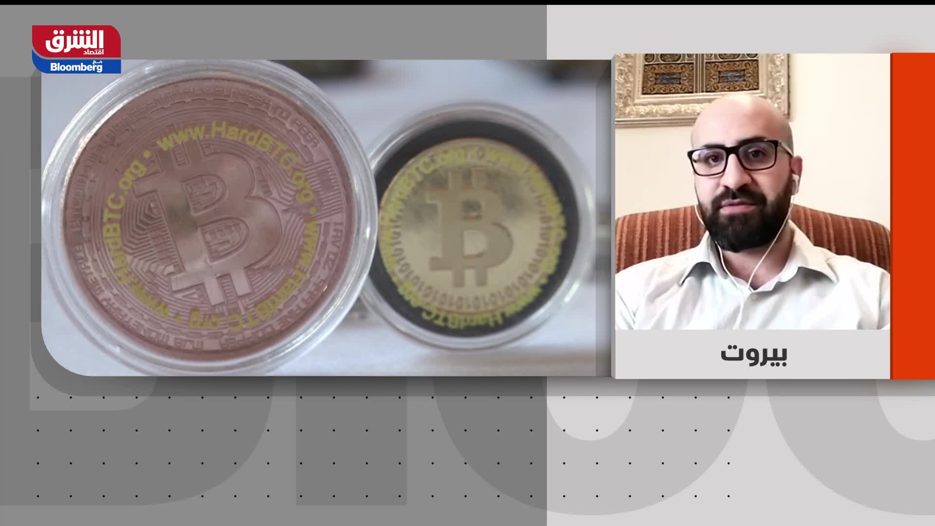 ما الفرق بين العملات البنكية الرقمية والعملات المشفرة؟