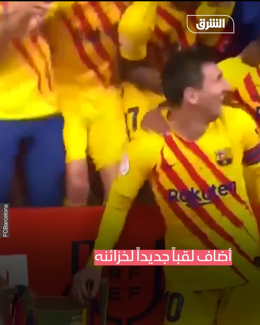 برشلونة بطلاً لكأس الملك