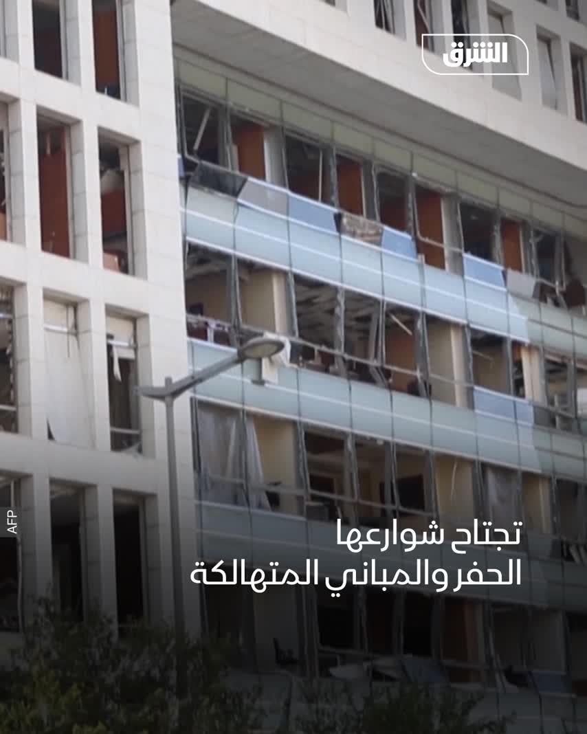 عجز بيروت