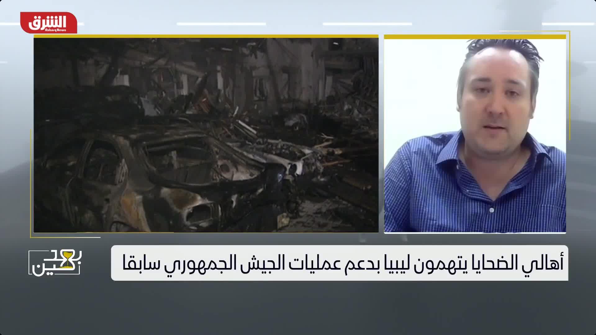 ضحايا الجيش الجمهور يطالبون بالتعويض من أموال ليبيا المجمدة