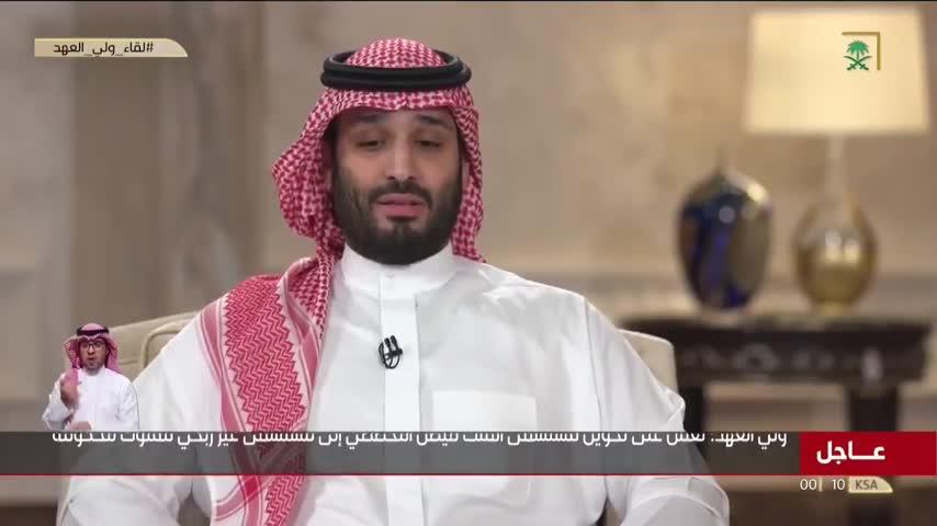 ولي العهد السعودي: لا عقوبة على شأن ديني إلّا بنص من القرآن والسنة.