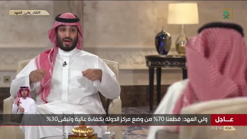 ولي العهد السعودي: نعمل على  تحويل -مستشفى الملك فيصل التخصصي- إلى مستشفى غير ربحي مملوك للحكومة