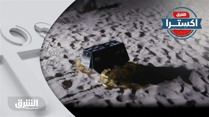 وظائف المستقبل - مهندسة العربة القمرية المصغرة