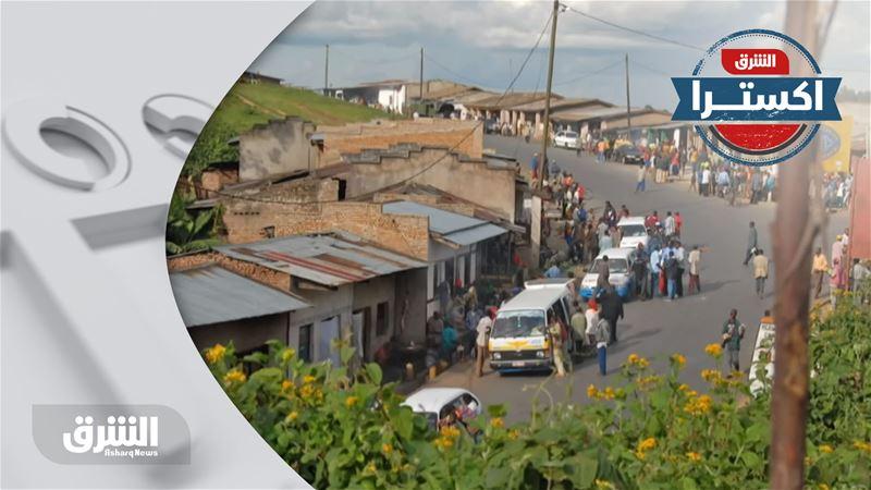 العالم بالمختصر - الكهرباء في أفريقيا