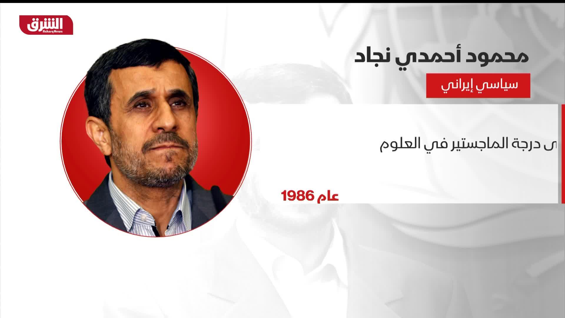 من هو؟.. محمود أحمدي نجاد