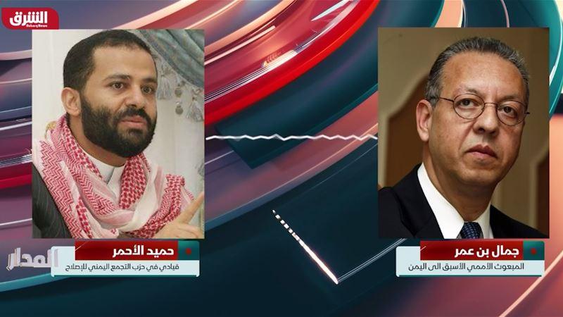 بن عمر: نصحت حميد الأحمر بحل خلافاته مع الحوثيين عن طريق التفاوض