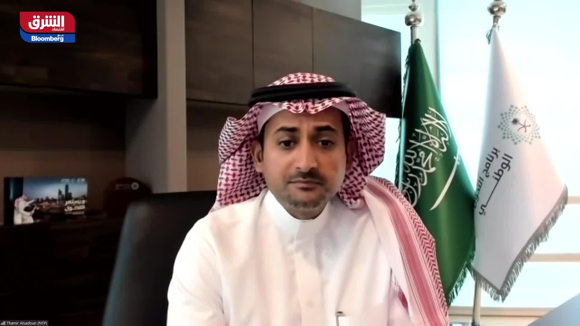 بعد تحقيقه 35% من أهدافه.. هل بإمكان برنامج التحول الوطني في السعودية تحقيق الـ65% المتبقية قبل 2025؟