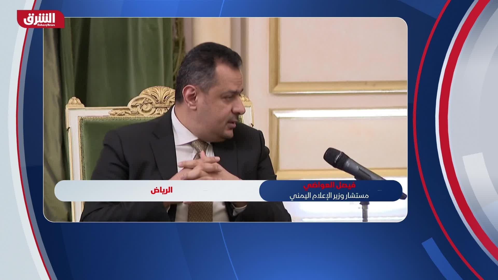 التحالف يهيئ الظروف السياسية في اليمن