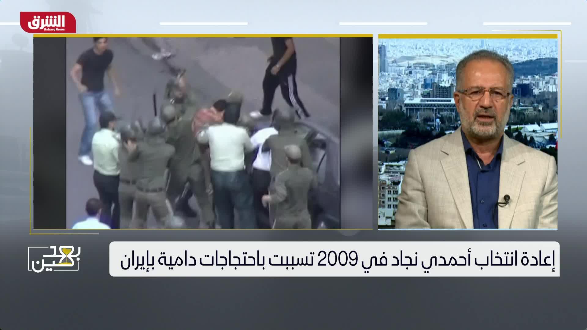 ما الذي دفع أنصار موسوي وكروبي للتشكيك في نتائج انتخابات 2009 الرئاسية؟