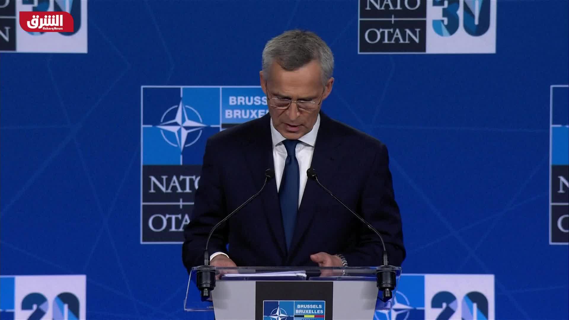 البيان الختامي لقمة زعماء حلف شمال الأطلسي