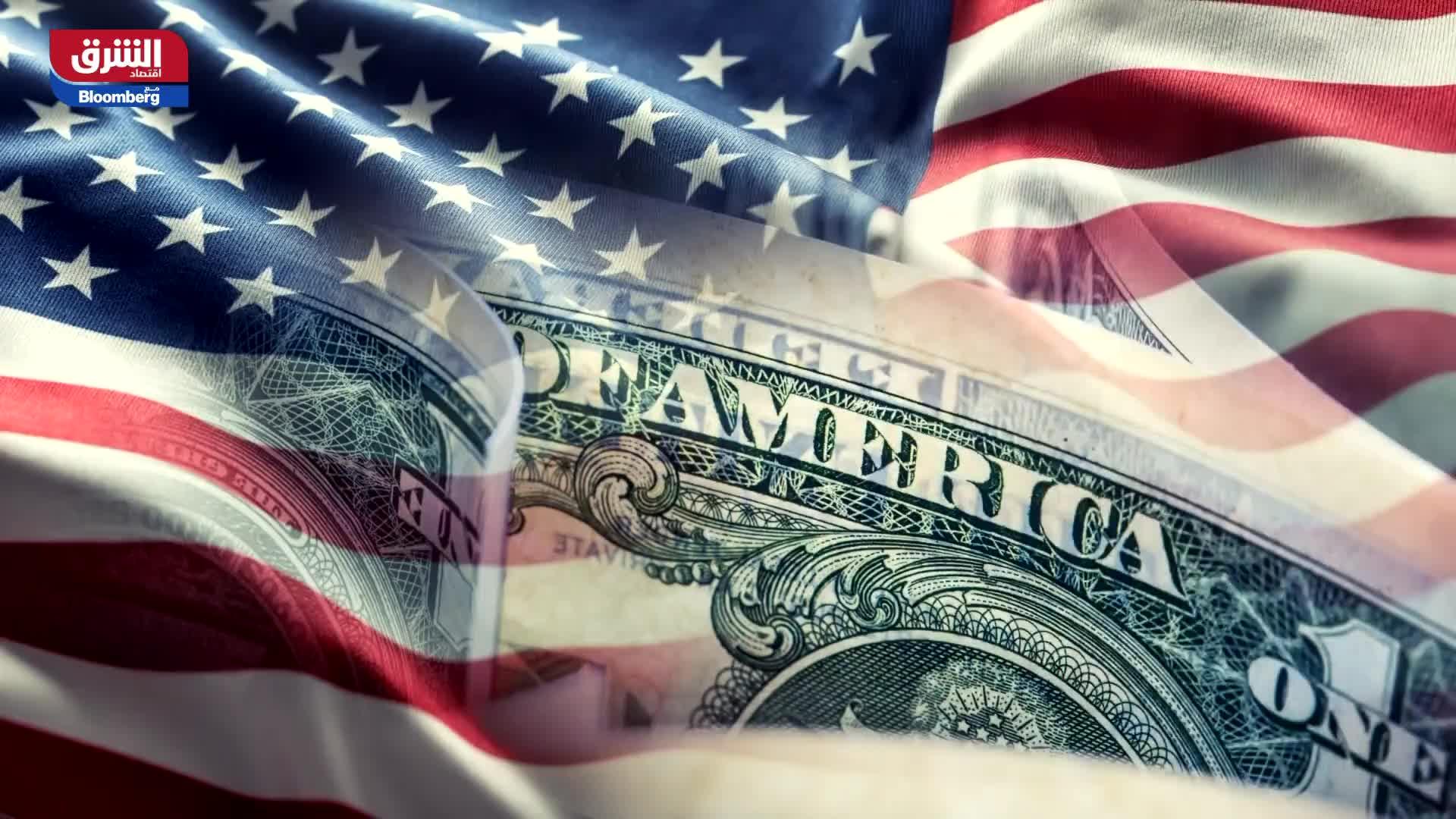 الأجندة الإقتصادية 15-6-2021
