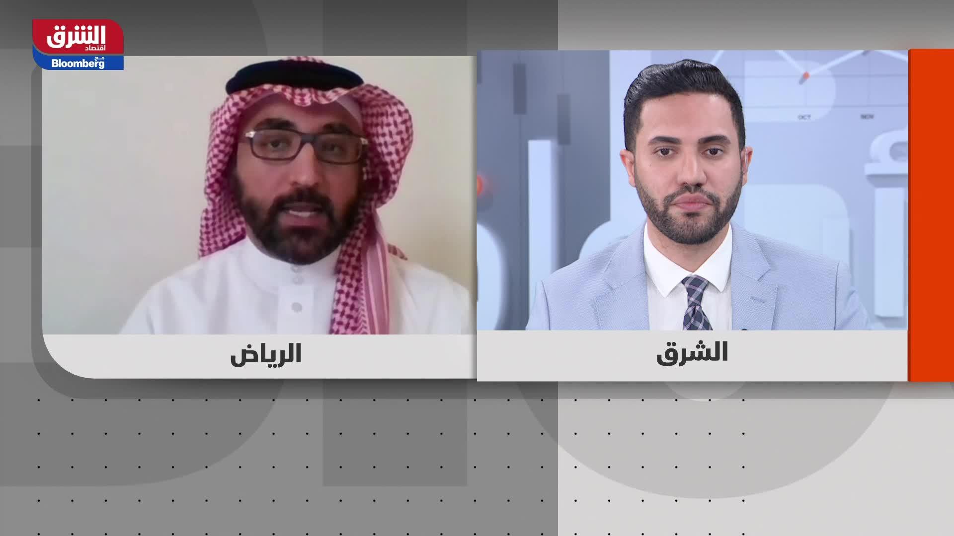 السعودية.. الخصخصة الحكومية تثير تساؤلات بشأن إمتيازات الوظائف