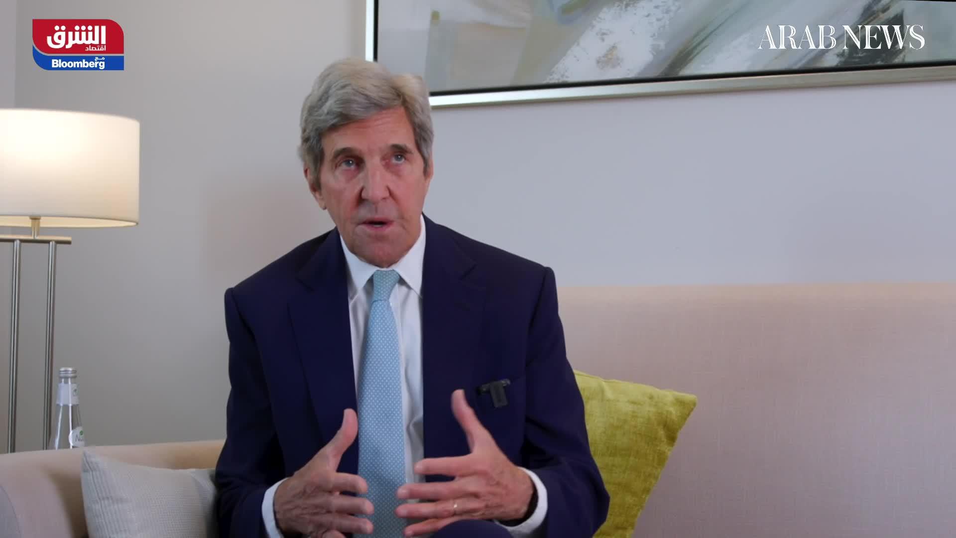 جون كيري: مبادرة السعودية الخضراء خطوة في غاية الأهمية