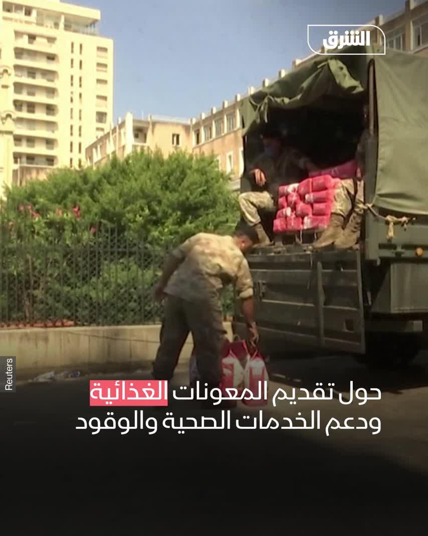 أزمة تهدد الجيش اللبناني