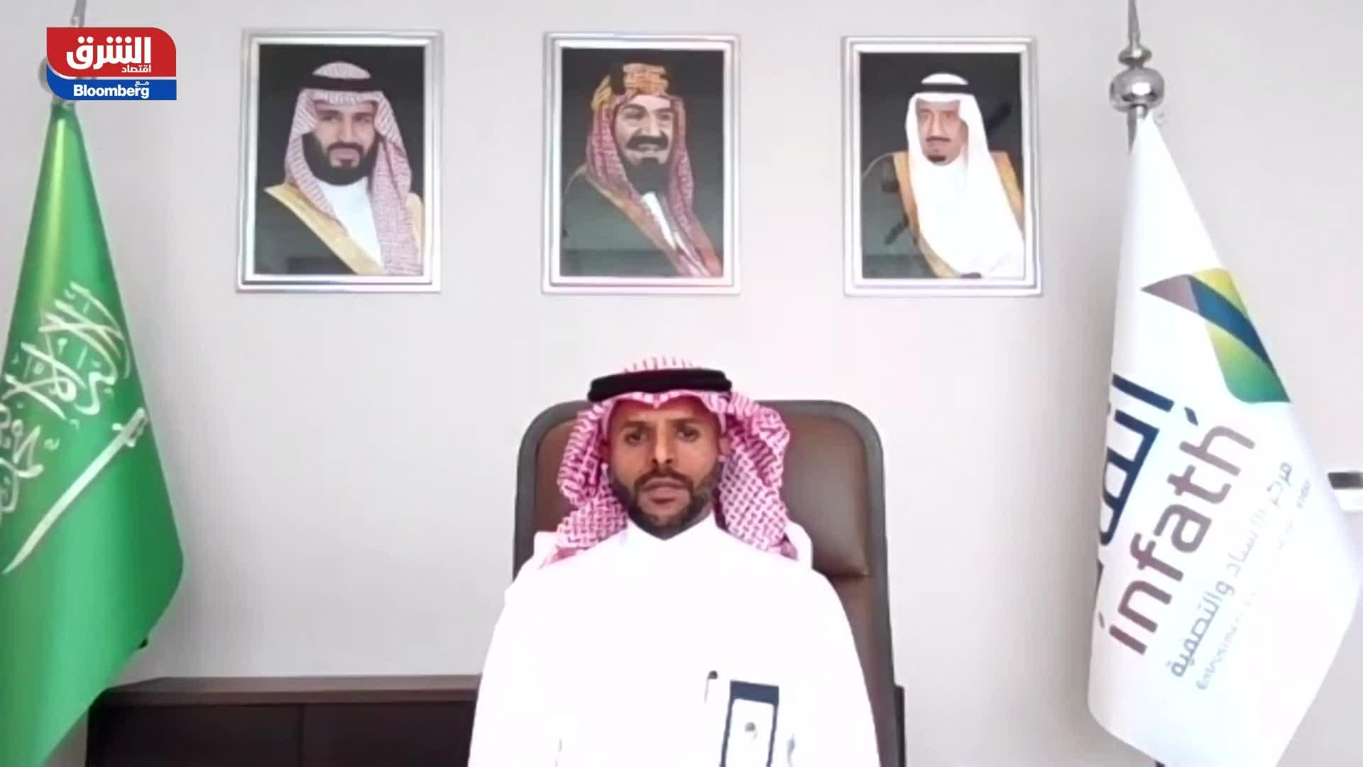 """كم عدد المزادات التي أقامها مركز """"إنفاذ"""" في السعودية منذ انطلاق أعماله؟"""