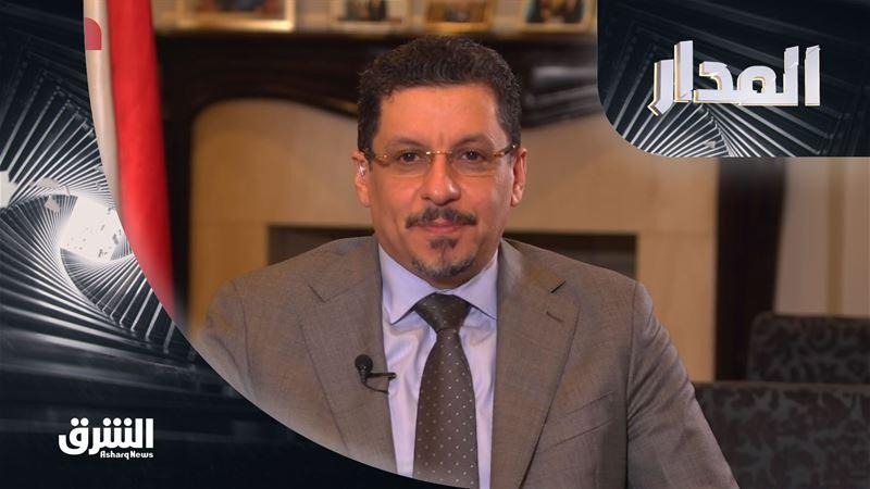 المدار - أحمد عوض بن مبارك 20-6-2021