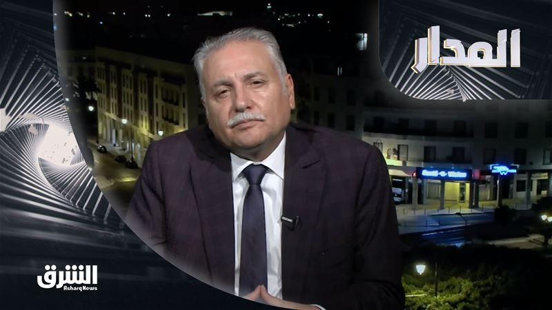المدار - نبيل عبد الله 4-7-2021 - الأمين العام لحزب التقدم والاشتراكية المغربي