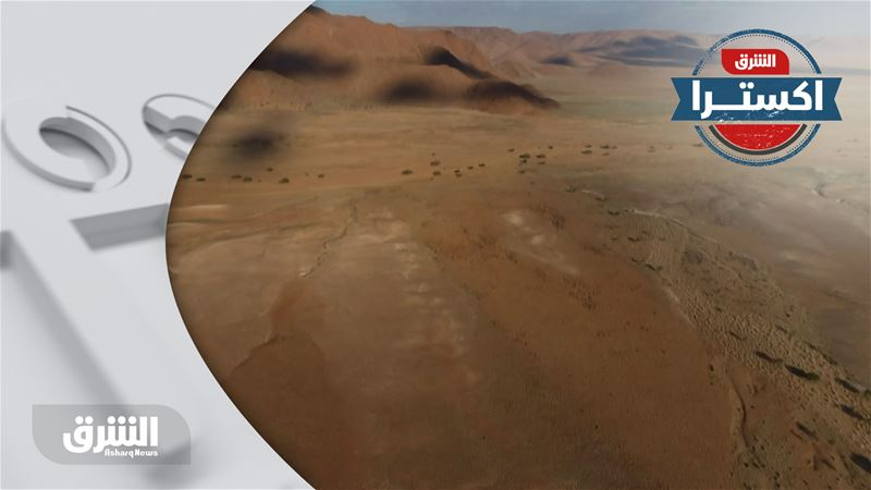 رحلة في اتجاه واحد - ألماس في صحراء ناميب