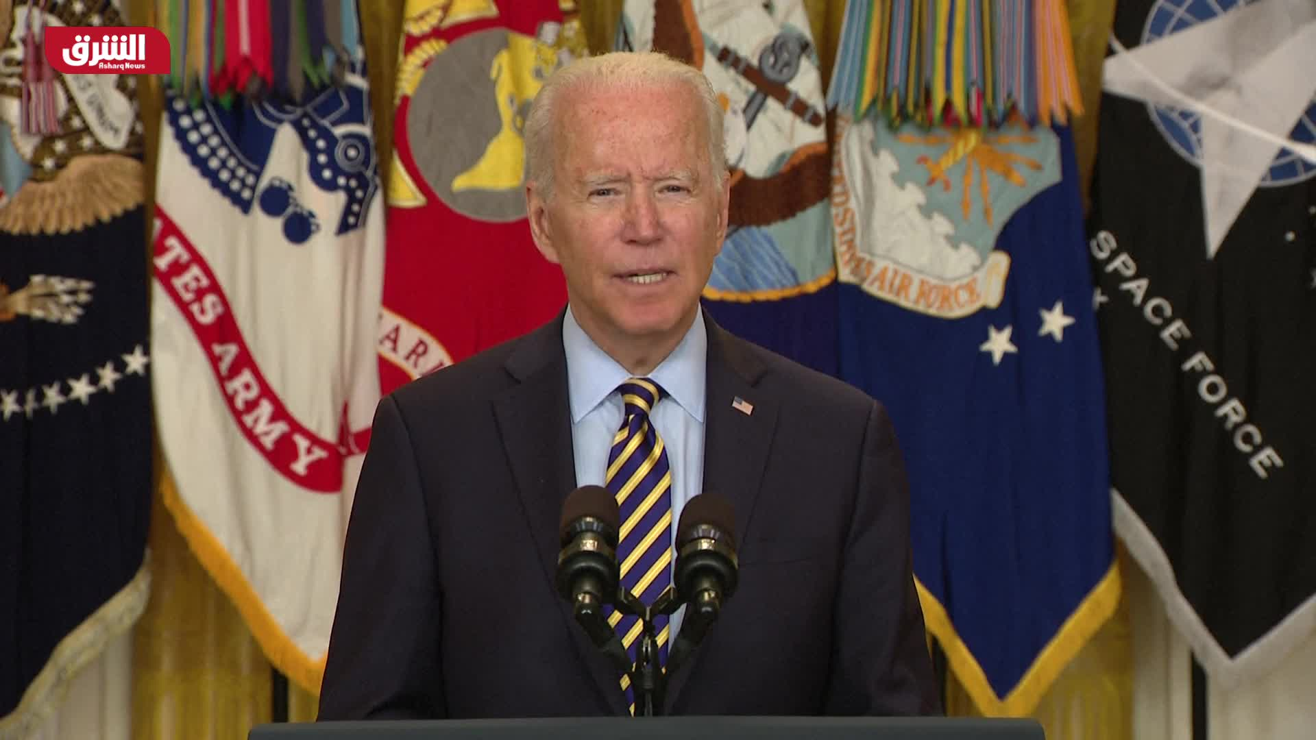 مؤتمر صحفي للرئيس الأميركي بشأن الانسحاب من أفغانستان