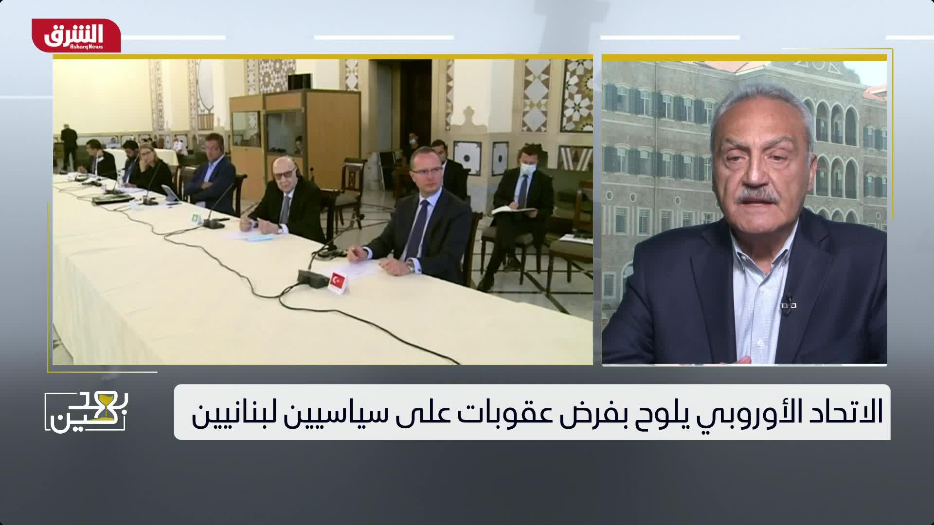 ما هو تفسير أزمة تشكيل الحكومة في لبنان؟
