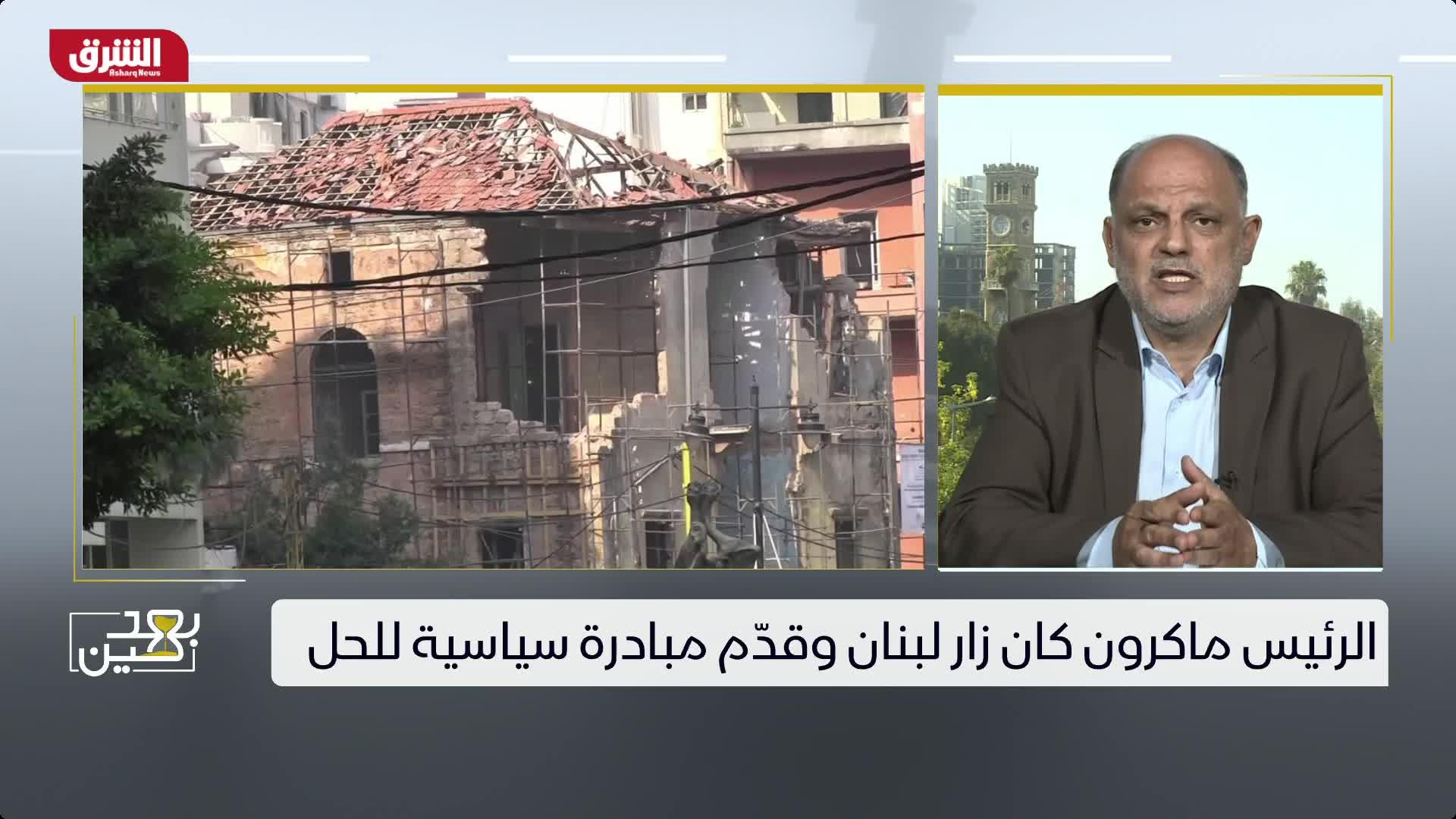 إلى أين ذهبت كل هذه المبادرات الدولية لإنقاذ لبنان؟