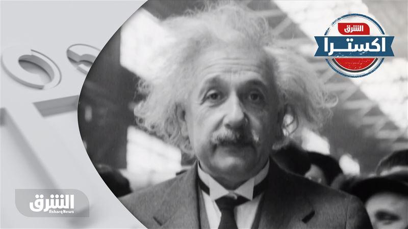 تاريخ 360 - ألبرت آينشتاين