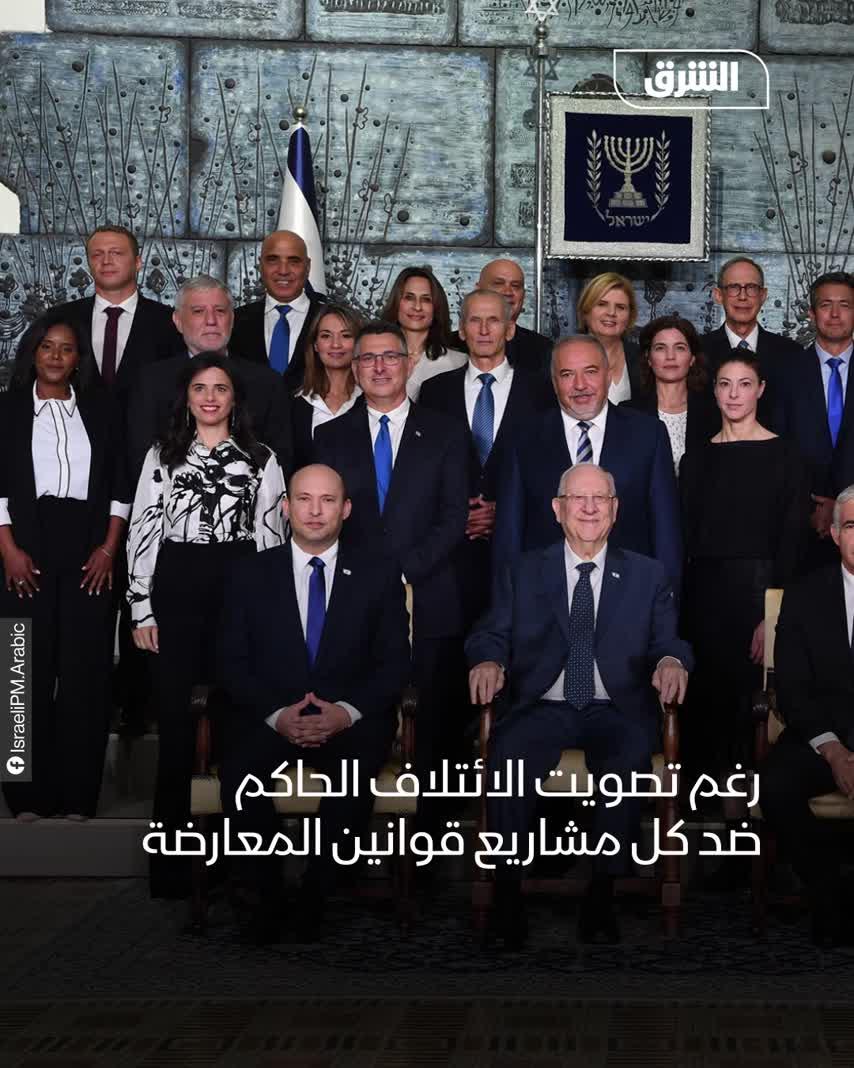 مصير مشروع قانون لضم الضفة الغربية