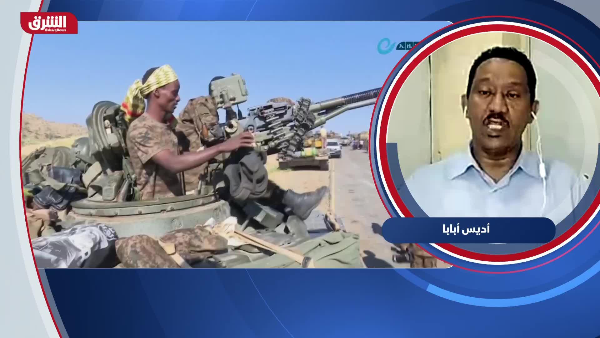 إثيوبيا وجبهة تحرير تيغراي