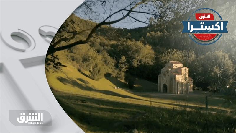 رحلة في اتجاه واحد – أمراء أستورياس