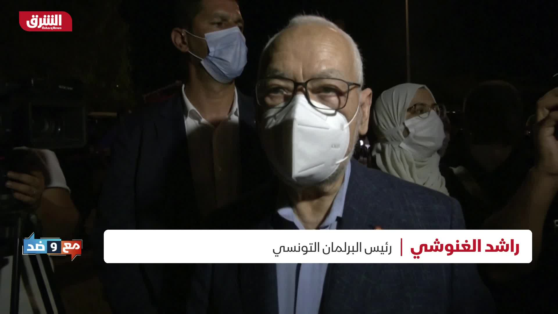 تقرير – جوانب الأزمة في تونس
