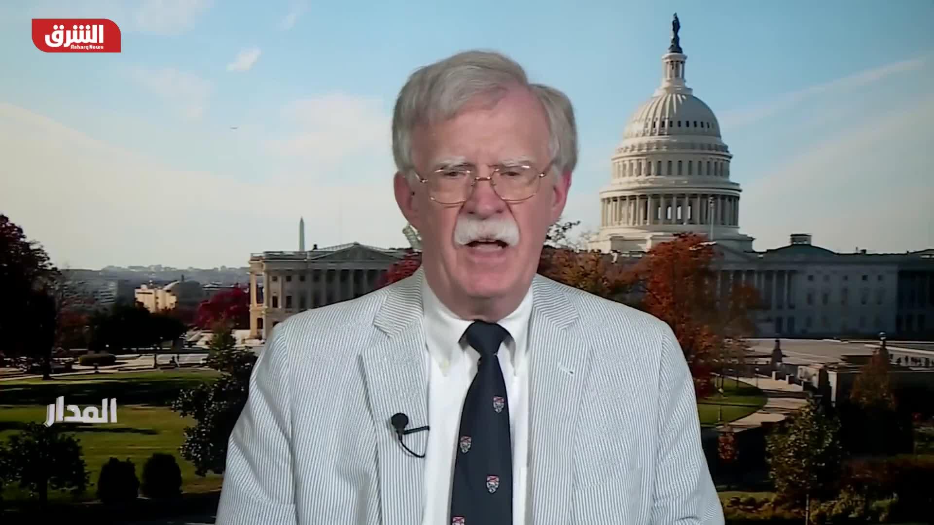 بولتون: محاولة بايدن العودة للاتفاق النووي مع إيران خطأ فادح